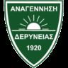 Anagennisi Deryneia FC