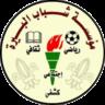 Al Bireh Institute
