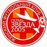 Zvezda-2005 Perm (Wom)